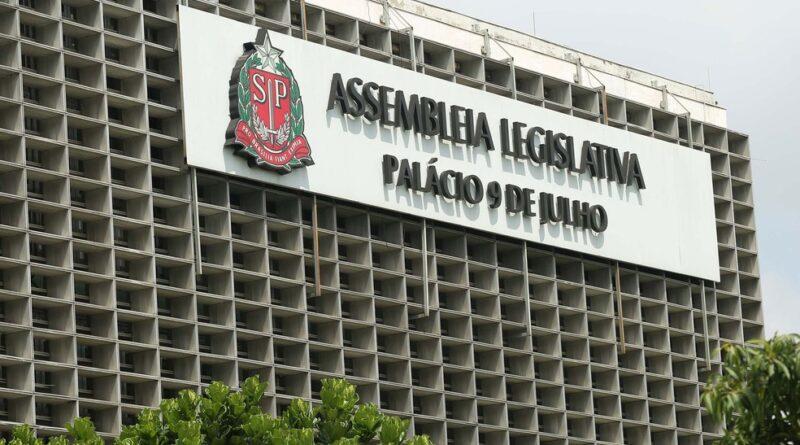 """Secretaria da Justiça promove o evento """"Políticas de Defesa da Mulher: um código para São Paulo"""" nesta segunda-feira (25)"""